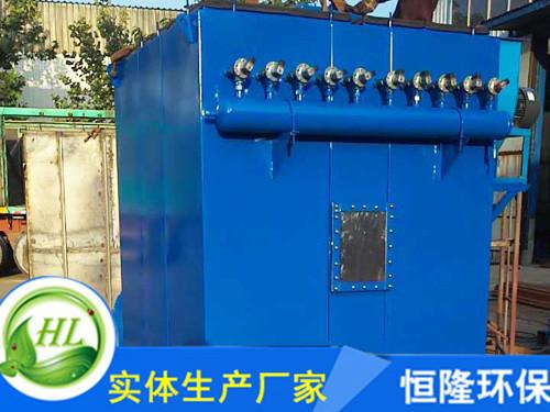 山东饲料厂专用除尘器厂家